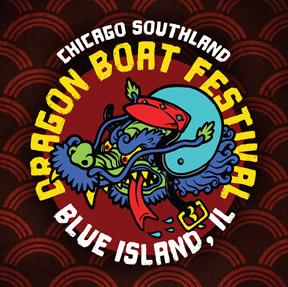 Dragon Boat Festival_250x250_01 copy